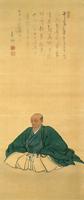 「華岡青洲像」 県立博物館蔵
