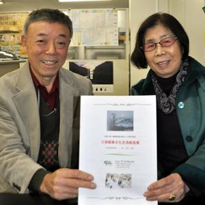 日韓親善協会創立35周年記念・交流絵画展運営委員会の平岡さん㊧と岩本さん
