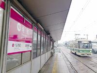 広島市中区寺町、 寺町通りには路面電車が走る