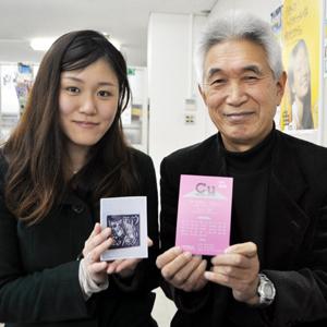 銅版画グループCuの涌井彩子さんと寺井春次さん