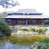 旧松井家別邸