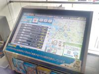 南海電鉄堺駅前の電子看板 「さかいiびじょん」