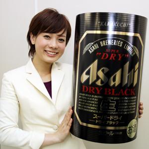 第26代アサヒビールイメージガール 坂井裕美