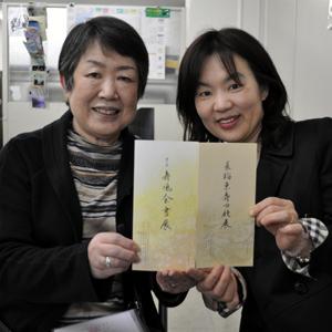第10回壽風会書展に出品する戸村舟里さん㊧と角谷真壽さん