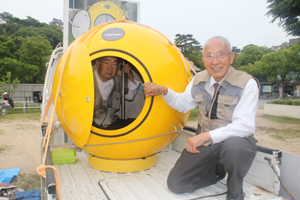 津波・地震シェルター