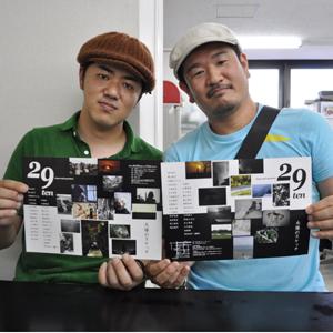 写真展「29ten」の出品者の一人小川喜也さん㊧と照井壮平さん(講師)