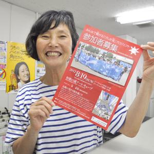 NPO法人和歌山芸術文化支援協会の井上節子さん