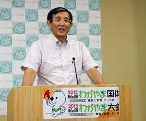 節電の結果を発表する仁坂知事