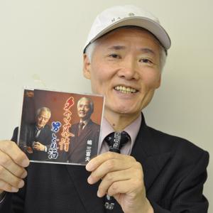 ふるさと和歌山を歌う歌手、嶋三喜夫さん(東京)