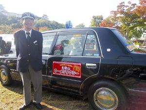 運行が始まったラーメンタクシー