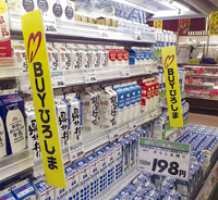 広島県内でなじみの地産地消促進の取り組み
