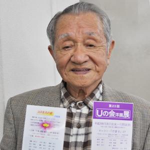 洋画家・小川英夫さん