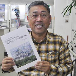 観光ガイド和歌山の松浦光次郎さん