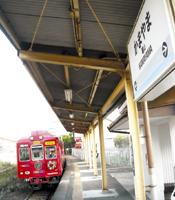 竈山駅に入線するおもちゃ電車