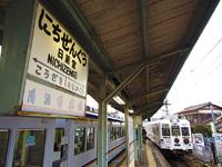 日前宮駅に入線するたま電車。 電車の運行日時や駅長の勤務予定は和歌山電鐵のウェブサイト(http://www.wakayama-dentetsu.co.jp/)から