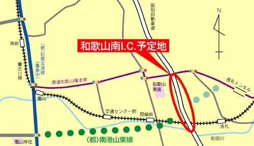 (仮称)和歌山南ICが整備される周辺の地図