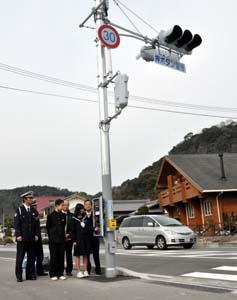 わかやま新報 » Blog Archive » 海南中 新しい信号機の点灯式