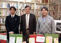 左から筆者、 石田さん、 礒井さん