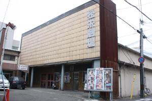 わかやま新報 » Blog Archive » 57年の歴史に幕 和歌山で最後の個人 ...