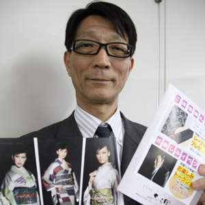呉服専門店「きものの※ら里(きらり)」の代表取締役、田村宏二さん※は七がみっつ