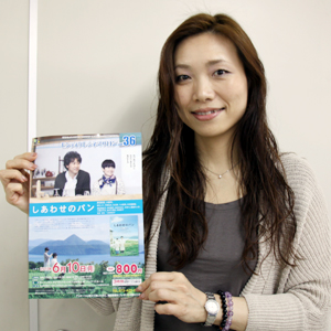 モンティグレ・ダイワロイヤル事務所 髙野 真須美さん
