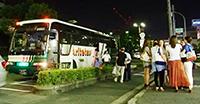 和歌山駅東口を発着する「高速ツアーバス」