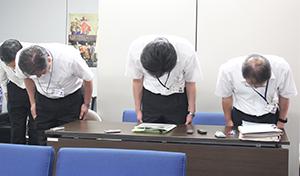 会 和歌山 委員 県 教育