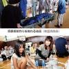 和歌山市15地区で防災訓練 2400人参加
