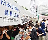 大勢の市民でにぎわう「東海和歌山県人会」のブース(8日正午ごろ)