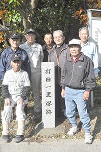 大井会長らによって設置された石碑