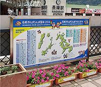 長崎駅高架広場に設置されたメッセージ付プランター