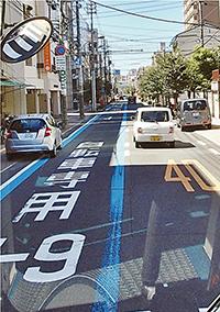 自転車専用通行帯(岡山市北区)