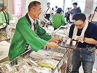 大阪市内の複合施設で販売された「ナタ豆茶」(今年9月)