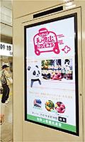 デジタルサイネージを用いた観光PR(東京駅八重洲北口)