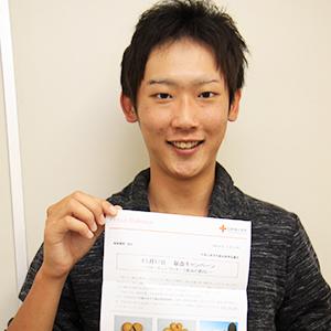 県学生献血推進協議会 近畿大学2回生の井上達也さん