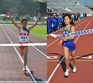 3つの区間賞を奪い優勝した楠見A(男子)㊧と2区からトップを快走した明和A(女子)