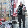 リヤカーで全国行脚を続ける田中さん
