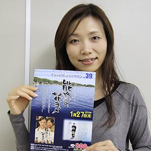 モンティグレ・ダイワロイヤル事務所の髙野真須美さん
