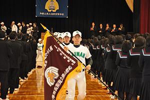センバツ旗を持った矢須主将を先頭に退場する野球部員