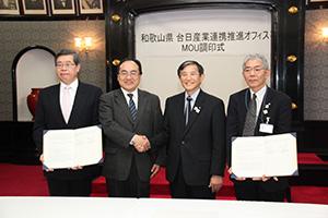 覚書を締結した(左から)張執行長、呂副局長、仁坂知事、藤本部長