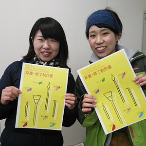 和大4回生の中土井亮さん㊧と東山春瑠さん