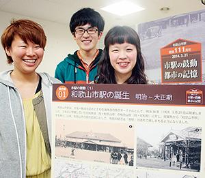 「和歌山市駅をもっと好きになってください」と和大生ら