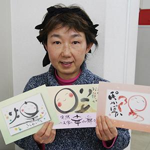 書画集を出版した、書道グループ「煌陽(こうよう)会」代表の田端弓燿(弓子)さん