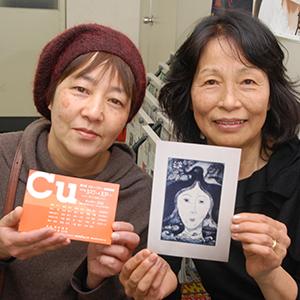 銅版画グループCu(クー)の谷口祐基子さん㊧と平岡薫さん