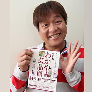 4月13日に独演会を開く落語家の桂枝曾丸さん