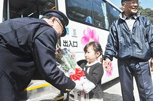 運転手に花を贈呈する結衣ちゃん