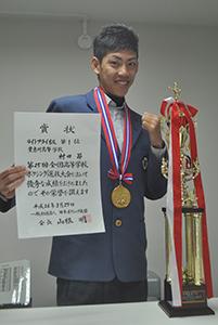 選抜大会で優勝を飾り、初めての世界戦に挑む村田君