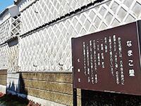 松崎町の「なまこ壁通り」