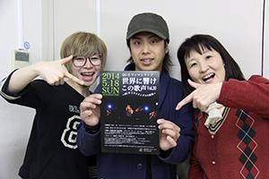 QU―Eの2人と、フリーアナウンサーの宇和千夏さん㊨