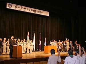盛大に行われた開会式